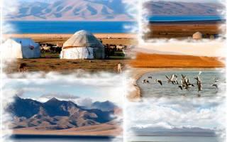 Озеро Сон-Кель, Киргизия — обзор