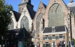 Старая церковь, Нидерланды — обзор