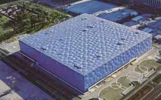 Аквапарк «Водный куб», Китай — обзор