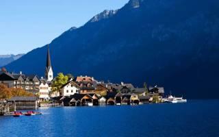 Зелль — что посмотреть по городам Австрии