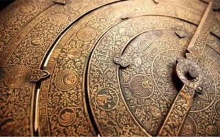 Волна пассионарности. Древние артефакты мусульманской цивилизации — обзор