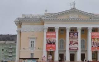 Россия что посмотреть в Железногорске