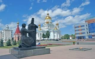 Россия что посмотреть в Саранске