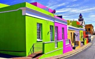 Квартал Бо-Каап, Южная Африка — обзор