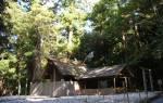 Великий Храм Исэ, Япония — обзор