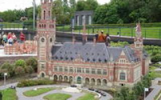 Парк Мадюродам, Нидерланды — обзор