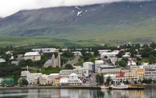 Акюрейри — что посмотреть по городам Исландии
