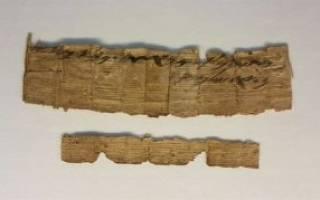 Источники монорелигии. Сохранившиеся артефакты иудейской цивилизации — обзор