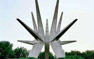 Памятник Космайскому партизанскому отряду, Сербия — обзор