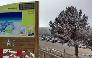 Вальделинарес — обзор и отзывы лыжного курорта