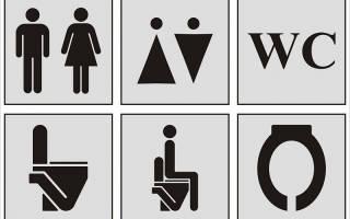 Туалет в отеле Sofitel Queenstown, Новая Зеландия — обзор