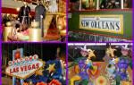 Фестиваль Марди Гра в Новом Орлеане, США — обзор