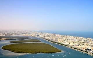 Рас-эль-Хайма — что посмотреть по городам ОАЭ