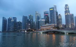 Сингапур — обзор и отзывы для туриста