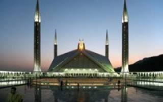 Мечеть Фейсал, Пакистан — обзор