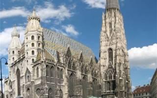 Фото галерея: Готическая архитектура — великолепные монументы — обзор