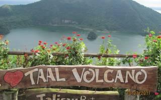 Вулкан Тааль, Филиппины — обзор