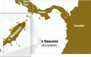 Остров Мальпело, Колумбия — обзор