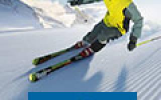 Фюген — обзор и отзывы лыжного курорта