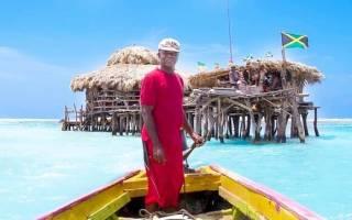 Бар «Пеликан», Ямайка — обзор