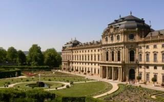 Вюрцбургская резиденция, Германия — обзор