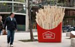 Ландшафтная реклама ресторана Tibits, Швейцария — обзор