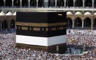Мечеть аль-Харам, Саудовская Аравия — обзор