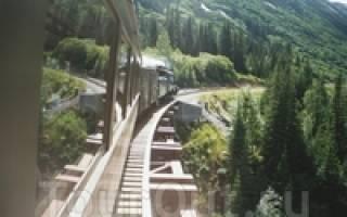 Перегон White Pass & Yukon Route, США — обзор