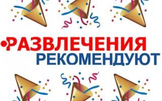 Россия что посмотреть в Орске