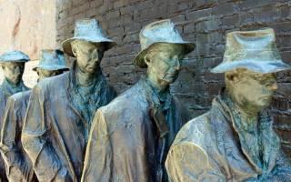 Памятник Великой депрессии, США — обзор