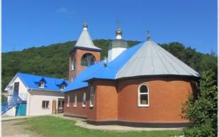 Новомихайловский — что посмотреть по городам России