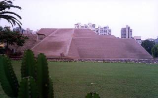 Пирамида Уака Уальямарка, Перу — обзор