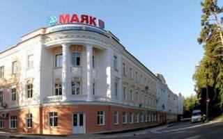 Производственное объединение «Маяк», Россия — обзор