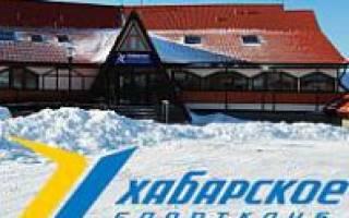 Обзор и отзывы лыжного курорта Хабарское