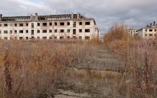 Шахтерский поселок Кадыкчан, Россия — обзор