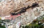 Монастырь Сюанькун-сы, Китай — обзор