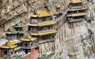 Горы Эмэйшань, Китай — обзор