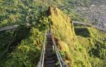 Солдатская лестница, Бельгия — обзор
