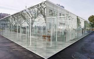 Институт технологий Канагавы, Япония — обзор