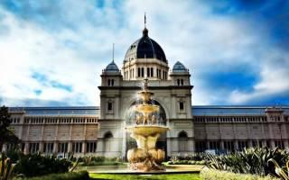 Королевский выставочный центр и Карлтонские сады, Австралия — обзор