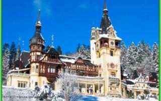 Предял — что посмотреть по городам Румынии