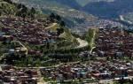 Тариха — что посмотреть по городам Боливии