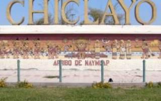 Чиклайо — что посмотреть по городам Перу