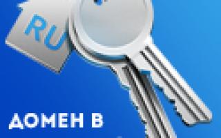 Мемфис и его некрополи, Египет — обзор