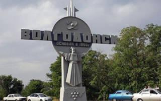 Россия что посмотреть в Волгодонске
