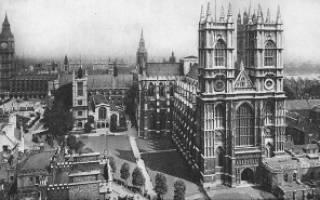 Вестминстерское аббатство, Англия — обзор
