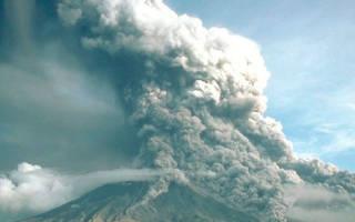 Вулкан Уайнапутина, Перу — обзор