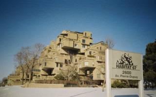 Жилой комплекс Хабитат 67, Канада — обзор