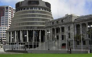 Здание парламента Новой Зеландии, Новая Зеландия — обзор