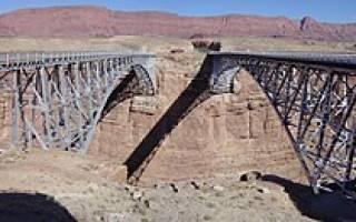 Мост Навахо, США — обзор